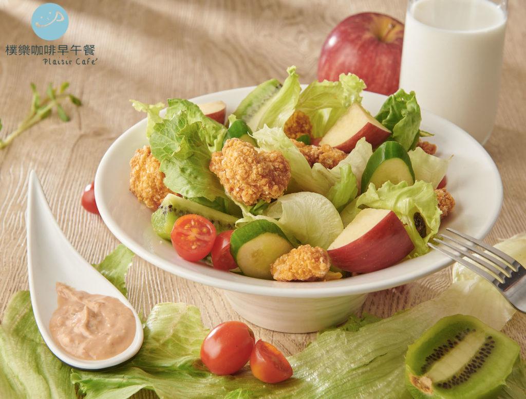 plaisir-cafe-salad