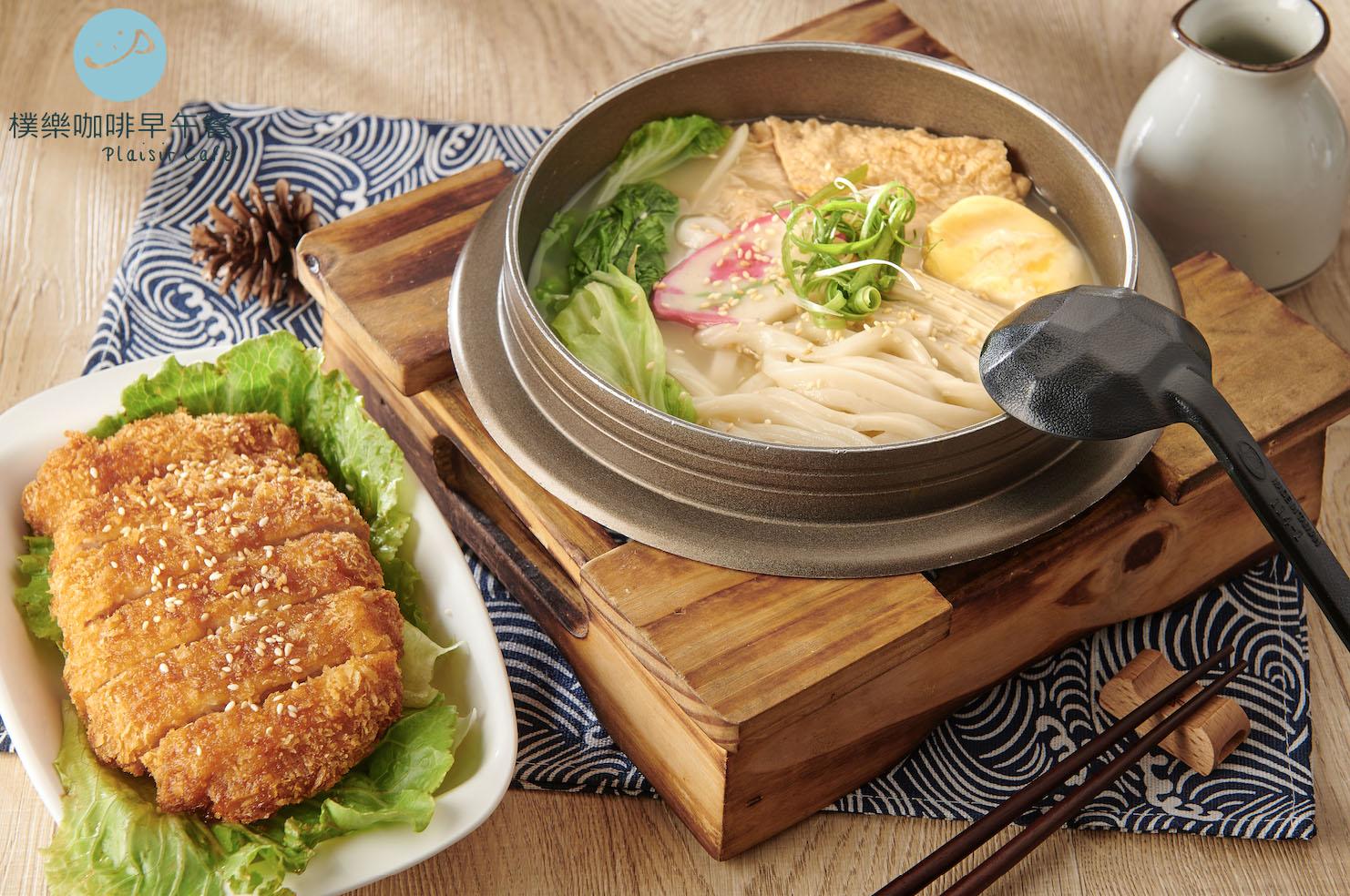 plaisir-cafe-udon-noodles