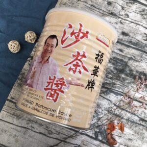 福華沙茶醬
