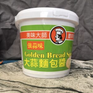 美味大師蒜味麵包醬