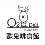 O2Deli-Logo