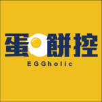 eggholic-Logo
