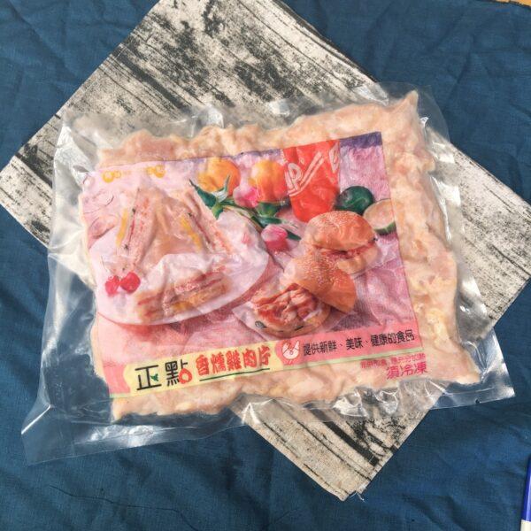 香燻雞肉片