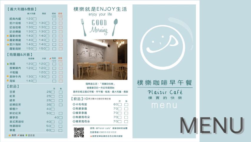 plaisir-cafe-menu-1
